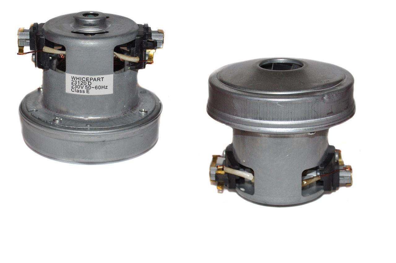 Мотор пылесоса Bosch 1600 мальнький с выступом