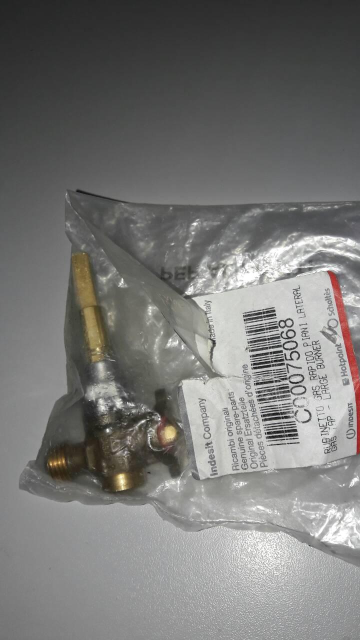 Кран газовой плиты духовки ARISTON/INDESIT C00052902