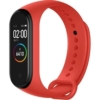 Smart Band 4 Red