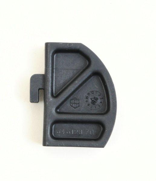 Фиксатор дверей посудомоечной Electrolux 8996461237001